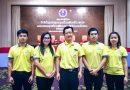 ประชุมเชิงปฏิบัติการ จัดทำข้อมูลรายบุคคลอุดมศึกษา ปีการศึกษา 2562
