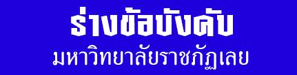 atiganlink1